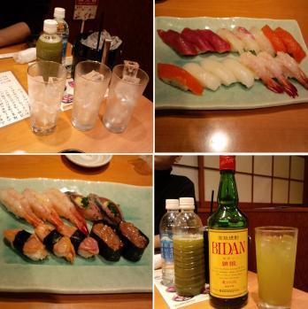 寿司茶屋桃太郎 池袋西口店