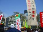 2011.04.10【浜岡原発をとめろ】 (12)