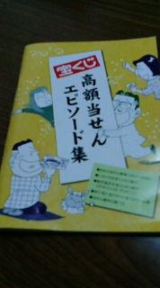 20100323221031.jpg