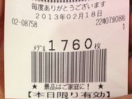 スロ 1301