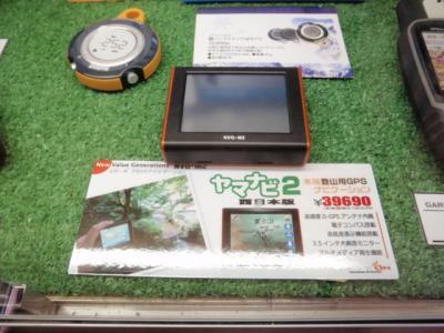 021_convert_20110310093255.jpg