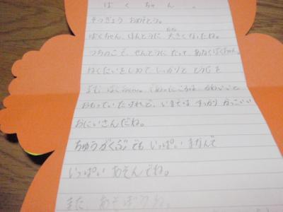 051_convert_20110322203457.jpg