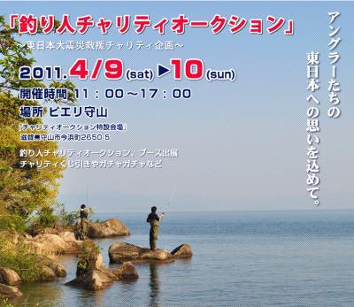 top-image_convert_20110408070439.jpg