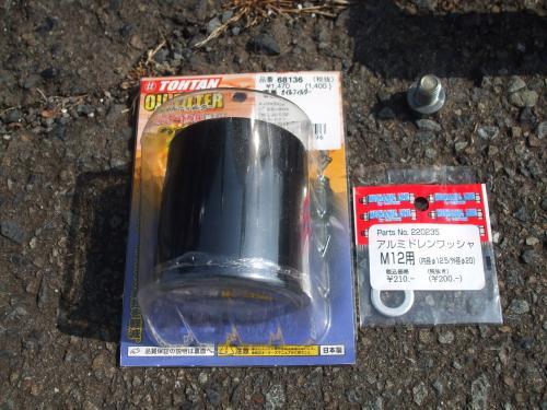 DSCF2781_convert_20120303150850.jpg