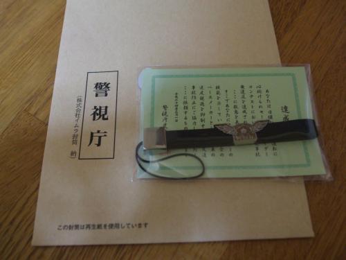 DSCF2819_convert_20120319165537.jpg
