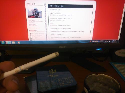 SN3N0880_convert_20120206185050.jpg