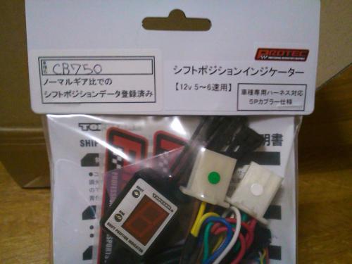 SN3N0964_convert_20120228202512.jpg