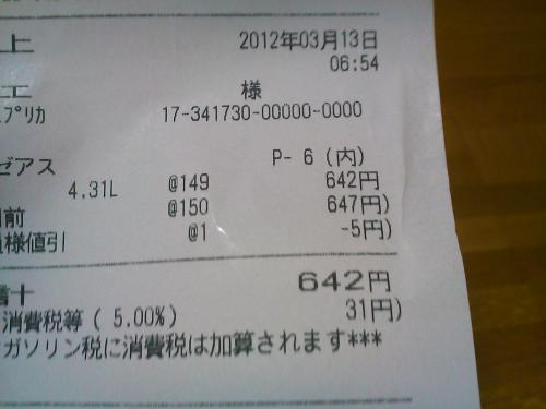 SN3N1001_convert_20120313200329.jpg