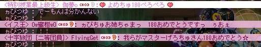 Maple120129_202849.jpg
