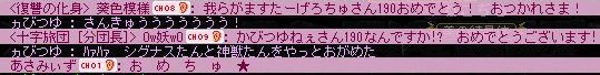 Maple120205_165546.jpg