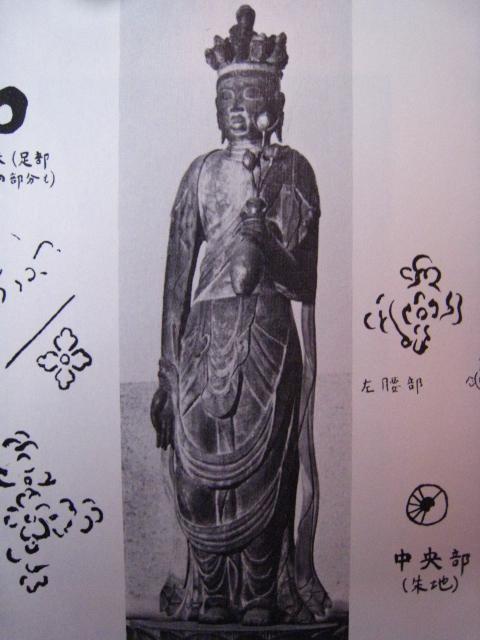 jyouganji