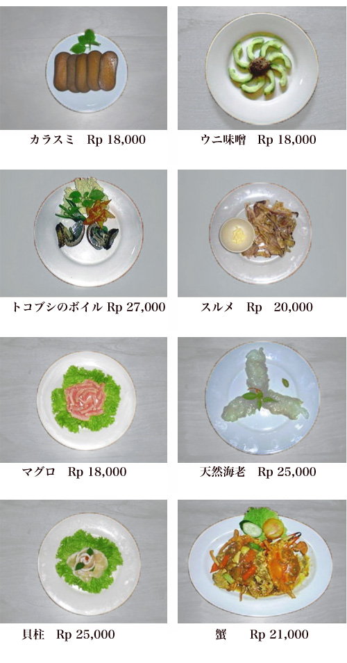 レストラン ムティアラ001