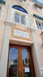 サルバトーレ入口