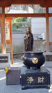 弘明寺身代わり地蔵