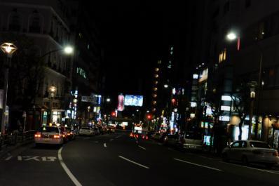 gonnosuke.jpg