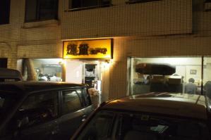 hasumi2-2.jpg