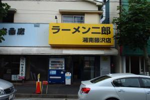 jirofujisawa2-2.jpg