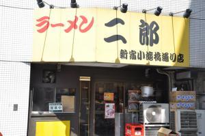 jirokotakibashi3-2.jpg