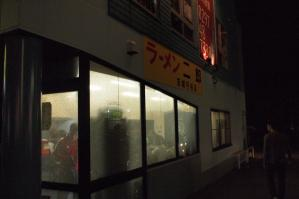 jiromoriya2-2.jpg