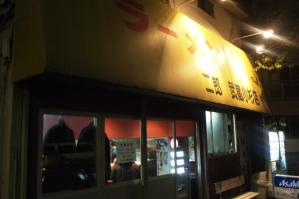 jiromusashi2-2.jpg
