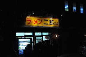 jironakayama2.jpg