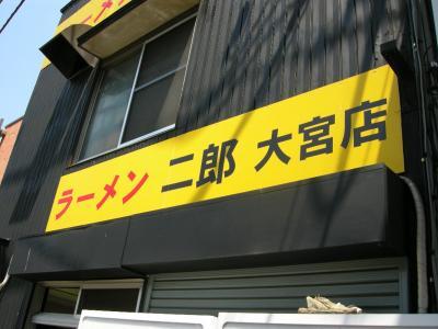 jirooomiya3-1.jpg