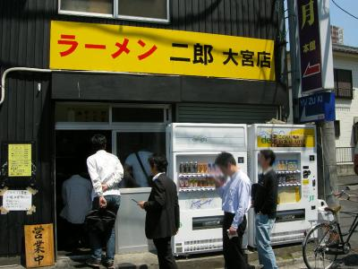 jirooomiya3-2.jpg