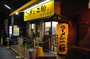 jirosagami4-2.jpg