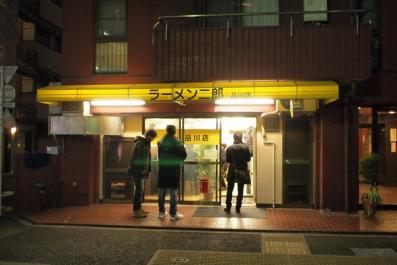 jiroshinagawa4-2.jpg
