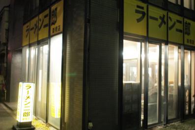 jiroshinbashi2.jpg