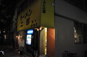 jiroshindaita2-2.jpg