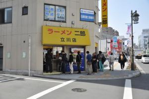 jirotachikawa2-02.jpg