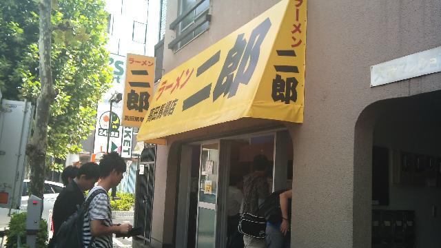 jirotakadanobaba-xperia2.jpg