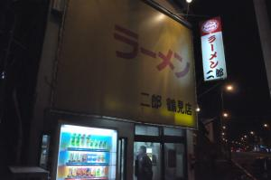 jirotsurumi5-2.jpg