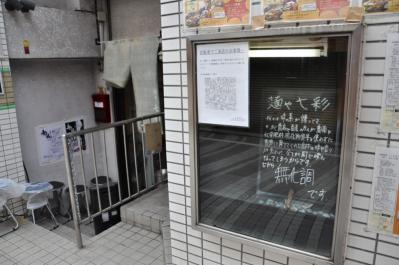 shichisai1.jpg