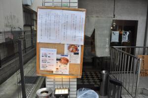 shichisai2.jpg