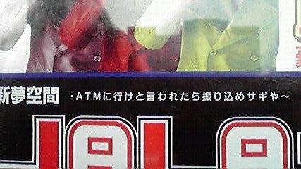 2009112208440000.jpg