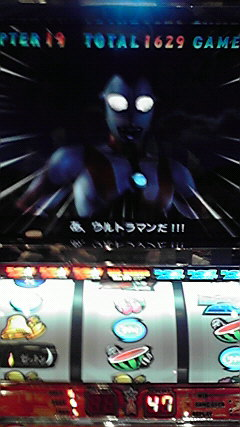 ウルトラマン4