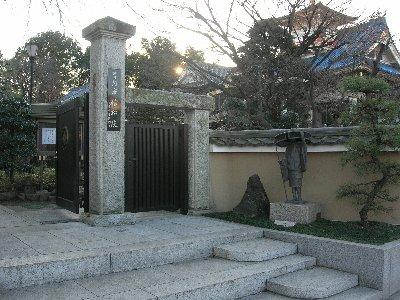 信松院 入口