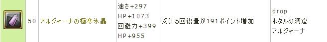 Baidu IME_2013-11-21_21-54-47