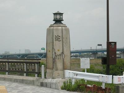 御幸橋・淀川