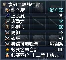 100305-1.jpg
