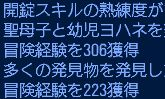100312-2.jpg