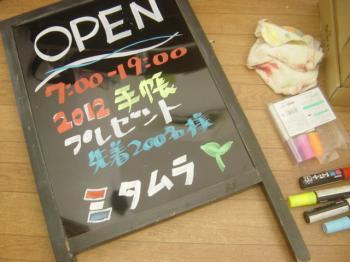 kanbanaki11s.jpg