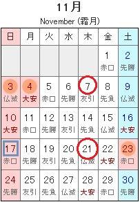 201311_Calendar.jpg