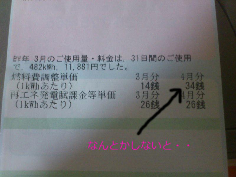 DSC_1760のコピー