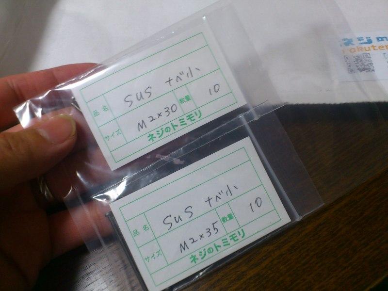 DSC_16889.jpg
