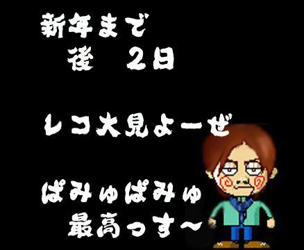 バーツ\(◎o◎)/!の人生ヨコスベリなブログ