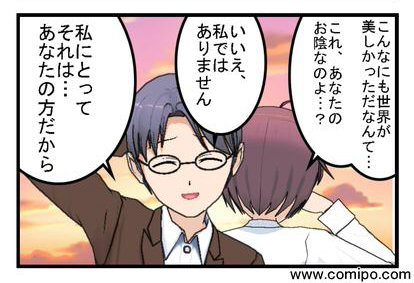 utukusiisekai_001.jpg