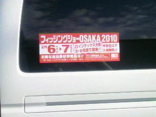 20100105154056
